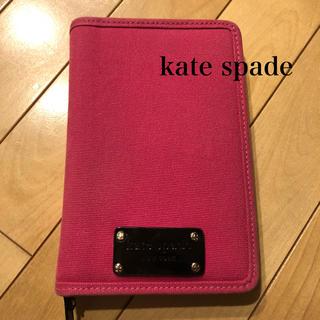 kate spade new york - kate spade 母子手帳ケース ピンク×ブラック