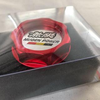ホンダ(ホンダ)の無限 HONDA オイルフィラーキャップ 赤【新品未使用品】(汎用パーツ)