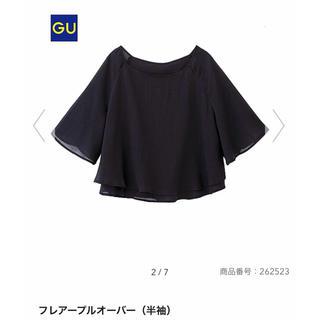 ≪GU≫ ☆フレアープルオーバー☆ ブラック M