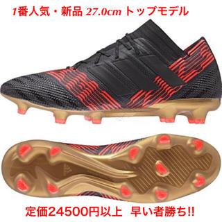 adidas - ネメシス NEMEZIZ 新品 アディダス FG AG フットサル サッカー