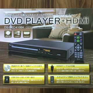美品 DVDプレーヤー HDMI 地デジ録画対応 CPRM