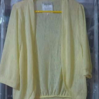 黄色のモモンガカーディガン(カーディガン)
