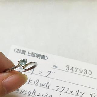 ヨンドシー(4℃)のk18 アクアマリン ダイヤモンド リング(リング(指輪))