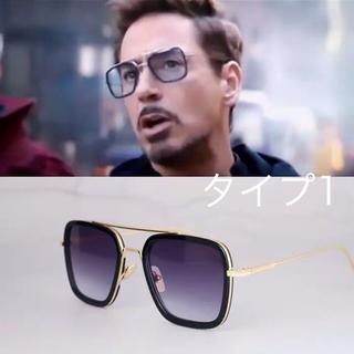 アベンジャーズ  トニースターク 同型 メガネ