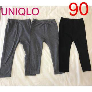 7adb10c561078 ユニクロ(UNIQLO)の 3枚セット UNIQLO ☆ レギンス スパッツ パンツ 90