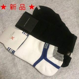 シーケーカルバンクライン(ck Calvin Klein)の《新品》メンズ靴下 2足(ソックス)