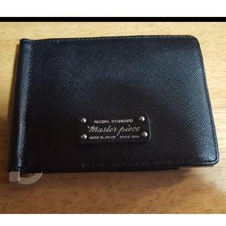 3c24955e5385f1 マスターピース(master-piece)のマスターピース☆マネークリップ付き財布☆ブラック 美品