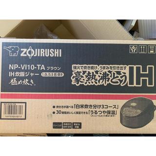 象印 - 新品未使用未開封 象印 NP-VI10-TA ブラウン IH炊飯器