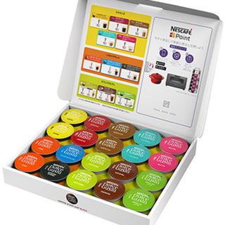 ネスレ(Nestle)のドルチェカプセルアソートセット × 8セット 136杯分 1箱より可(コーヒー)