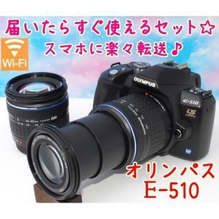 OLYMPUS - 【極上美品】小型・軽量・コスパ最強☆彡オリンパスE-510Wレンズ!