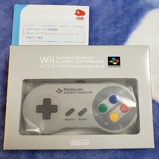 Wii - 【新品★未開封】Wii スーパーファミコン クラシックコントローラ