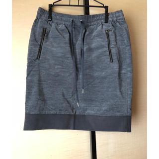 グーコミューン(GOUT COMMUN)の新品未使用 台形型スカート(ひざ丈スカート)