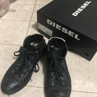 ディーゼル(DIESEL)のDIESEL 靴(スニーカー)