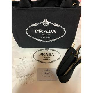 672d5549fc79 PRADA - Prada プラダ レディース ハンドバッグ ショルダーバッグ 中古未 ...