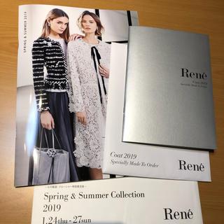 ルネ(René)の2019 Reneコート受注会 最新カタログ ブローシャー  DM(ファッション)