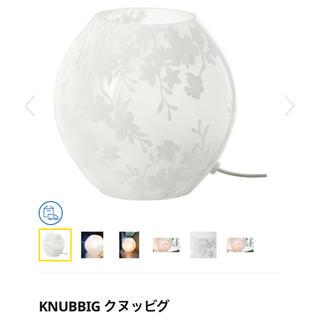 イケア(IKEA)のIKEA テーブルランプ KNUBBIG クヌッビグ(テーブルスタンド)