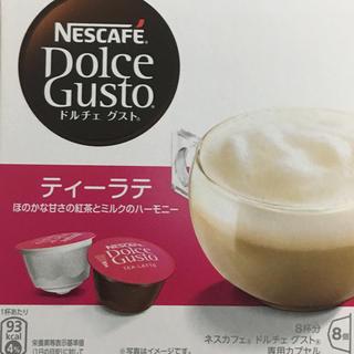 ネスレ(Nestle)のネスレ(コーヒー)