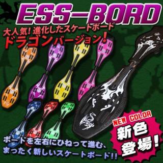 エスボードドラゴン柄 新感覚スケボー ジェイボード 専用ケース付 スケートボード