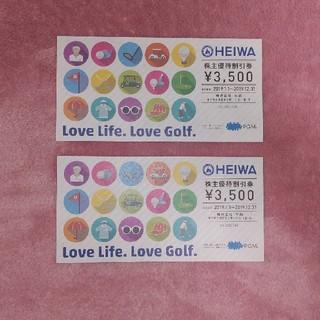 平和 ゴルフ 3500円券×2枚(ゴルフ場)