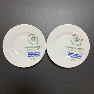 ROYAL COPENHAGEN - ロイヤルコペンハーゲン フルーテッドシグネチャーミニプレート小皿2枚 新品未使用