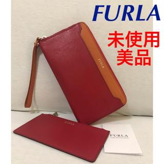 1d8b2b7127dd フルラ 革 財布(レディース)(レッド/赤色系)の通販 16点   Furlaの ...