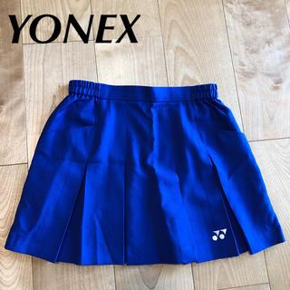 YONEX - ★ 美品 YONEX ヨネックス スコート レディース 67 スカート テニス