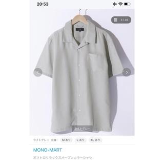 HARE - MONO-MART ポリトロリラックスオープンカラーシャツ