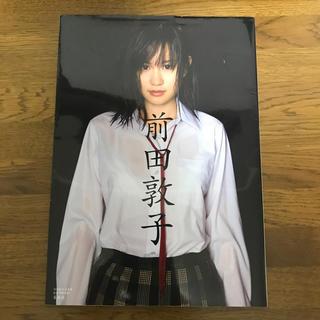 シュウエイシャ(集英社)の前田敦子写真集(アイドルグッズ)