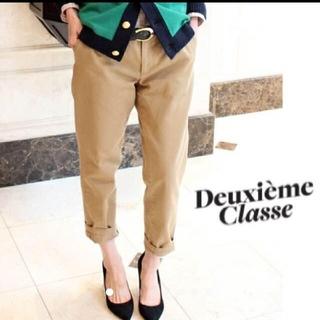 DEUXIEME CLASSE - Deuxieme Classe チノパン 美品