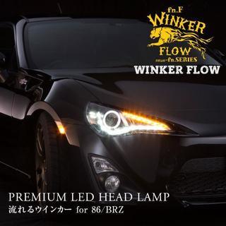 【美品】ZN6 ヘッドライト ダズフェローズ(車種別パーツ)