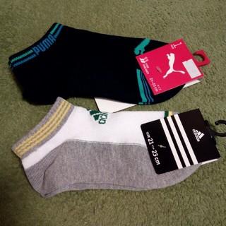 アディダス(adidas)の【新品】プーマ&アディダス 靴下2足 21〜23(靴下/タイツ)