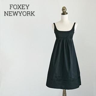 フォクシー(FOXEY)のFOXEY NEWYORK フォクシー ワンピース ブラック(ひざ丈ワンピース)