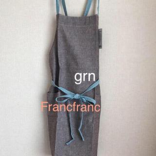 フランフラン(Francfranc)のフランフラン エプロン BROWN (その他)