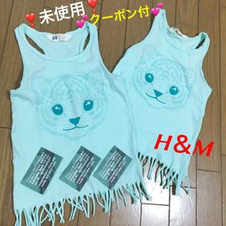 H&M - クーポン付き♡ 子供服 まとめ売り 女の子 H&M タンクトップ 双子 コーデ