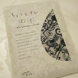 mina perhonen - *新品* ミナペルホネン 風呂敷 ハンカチ アクアドロップ ふろしき 大判 北欧