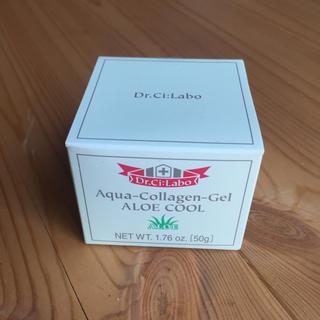 ドクターシーラボ(Dr.Ci Labo)の新品未使用*ドクターシーラボ アクアコラーゲンゲル アロエクール(オールインワン化粧品)