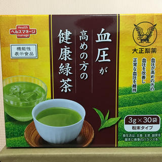 大正製薬 - 大正製薬 血圧が高めの方の健康緑茶