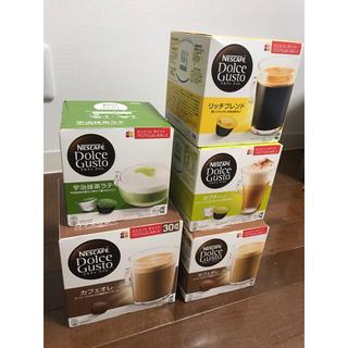 ネスレ(Nestle)のドルチェグスト カプセル(コーヒー)