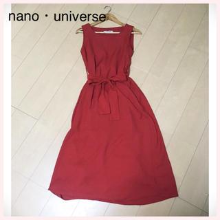 nano・universe - nano・universe ロングワンピース 春夏秋用