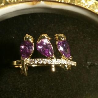 ◆33◆アメジストパープルカラー 鳥のモチーフのゴールドリング(リング(指輪))
