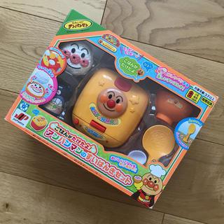 アンパンマン(アンパンマン)のアンパンマン☆ごはんがたけたよ!アンパンマンの炊飯器セット☆(知育玩具)