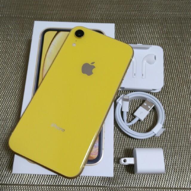 iphone xs ケース カバー - Apple - iphone XR 128GB SIMフリー 美品!の通販 by ssid's shop|アップルならラクマ