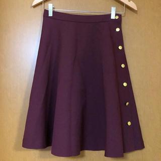 PROPORTION BODY DRESSING - 送料込み♡プロポーションボディドレッシング スカート