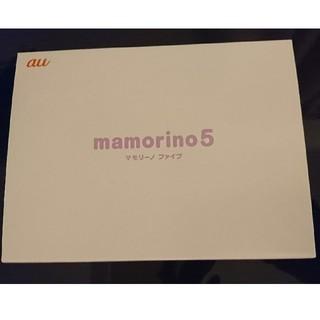 キョウセラ(京セラ)の新品 au mamorino5 ラベンダー(紫) KYF40SVA マモリーノ5(携帯電話本体)