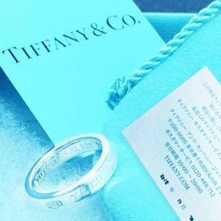 ティファニー(Tiffany & Co.)の未使用 ティファニー 1837ナローリング9号(リング(指輪))