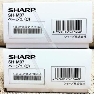 シャープ(SHARP)のりう様専用【2台セット】AQUOS sense plus SH-M07 ベージュ(スマートフォン本体)