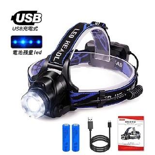 ヘッドライト 充電式 センサー機能 ヘッドランプ LED 明るい ヘッドライト