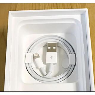 アイフォーン(iPhone)のApple iPhone7・8・X充電ケーブル(バッテリー/充電器)