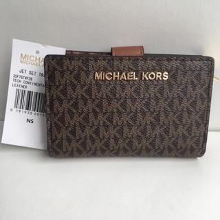 マイケルコース(Michael Kors)の【新品未使用】MICHAEL KORS マイケルコース 二つ折財布  (財布)