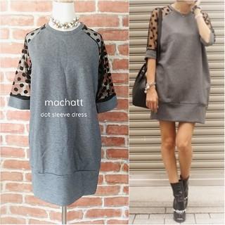 machatt*マチャット【美品】ドットスリーブポンチワンピース
